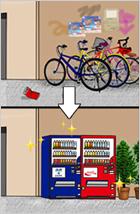 駅前なのでビルの周りに勝手に自転車を止められて困っているのですが、自動販売機を置ければそういう環境も改善できますか?