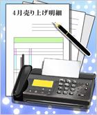 確定申告に必要な書類は用意してもらえますか?